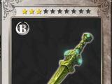 Ceremonial Blade
