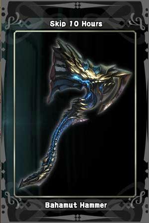 Advanced Crafting Sword Quest