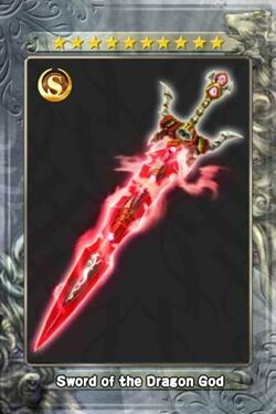 Sword of the Dragon God NEW