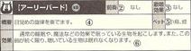 Chart0041