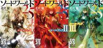 SwordWorld2.5CoreRuleBooks