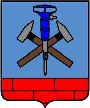 Герб Строительска2