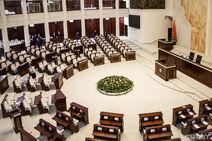Зал заседаний Республиканского совета Национального собрания