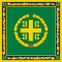 Штандарт президента Республики Швамбрания
