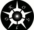 Knights of the Jedi Order (KOTJO)