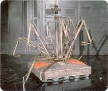 WSB-15 Sabotage Droid
