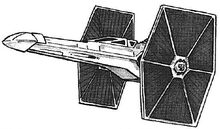 X-TIE Ugly Fighter