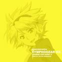 Goten Kawakaze Character Song GX
