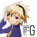Goten Kawakaze Character Song G