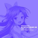Hinako Hoshitsuki Character Song GX