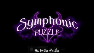 Trailer Symphonic Puzzle - Thai sub