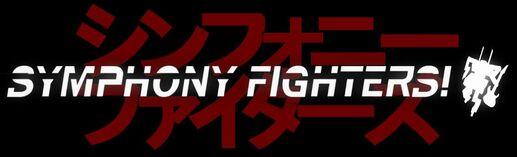 Logo japanese2