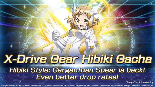 Hibiki X-Drive Gacha
