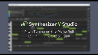 Synthesizer V Studio Pitch Tuning on the Piano Roll