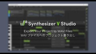 Synthesizer V Studio Export Your Project to WAV Files
