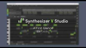 Synthesizer V Studio A First Glance