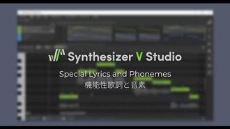 Synthesizer V Studio Special Lyrics and Phonemes
