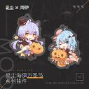 Xing hai halloween charms