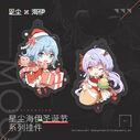 Xing hai christmas charms