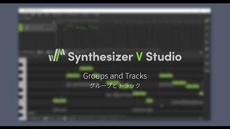 Synthesizer V Studio Groups and Tracks