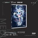 Haiyi new box