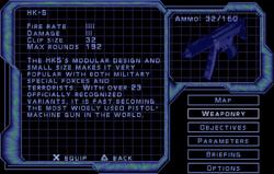 SF2 HK-5 Screen