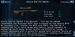 SFTOS Stava SG-76 HBAR Screen