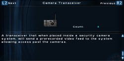 SFTOS Camera Transceiver Screen
