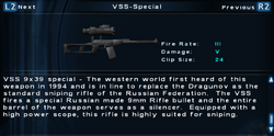 SFTOS VSS-Special Screen