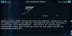 SFTOS Surveillance Gear Screen