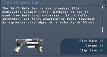 SFLS SG-75 Bolt Gun Screen