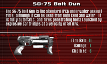 SFCO SG-75 Bolt Gun Screen