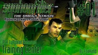 Syphon Filter The Omega Strain - 01 - IPCA European Command Training Center (рус. субтитры)