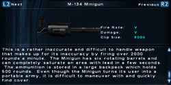 SFTOS M-134 Minigun Screen