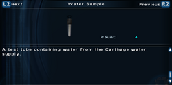 SFTOS Water Sample Screen