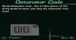 SFDM Detonator Code Screen