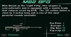 SFDM M82 BFG Screen