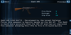 SFTOS Galil AR Screen
