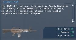 SFLS USAS-12 Screen