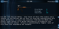 SFTOS CZ-58 Screen