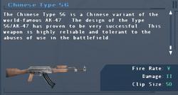 SFLS Chinese Type 56 Screen