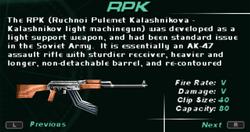 SFDM RPK Screen