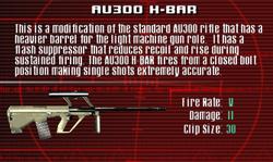 SFCO AU300 H-BAR Screen