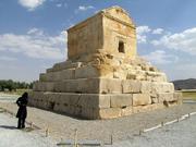 Cirrus-tomb