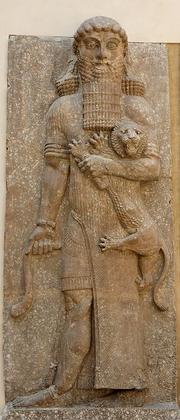Epic-of-Gilgamesh