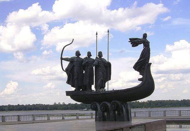 File:Founders of Kiev.jpg