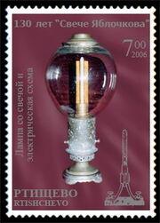 Yablochkov-light