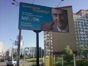 Nato-propaganda2
