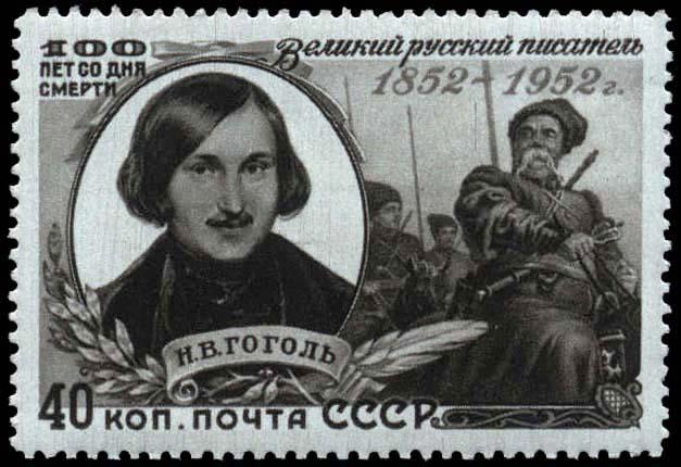 File:Stamp USSR 1952.jpg