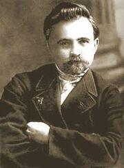 Eugenio Preobrazhenski